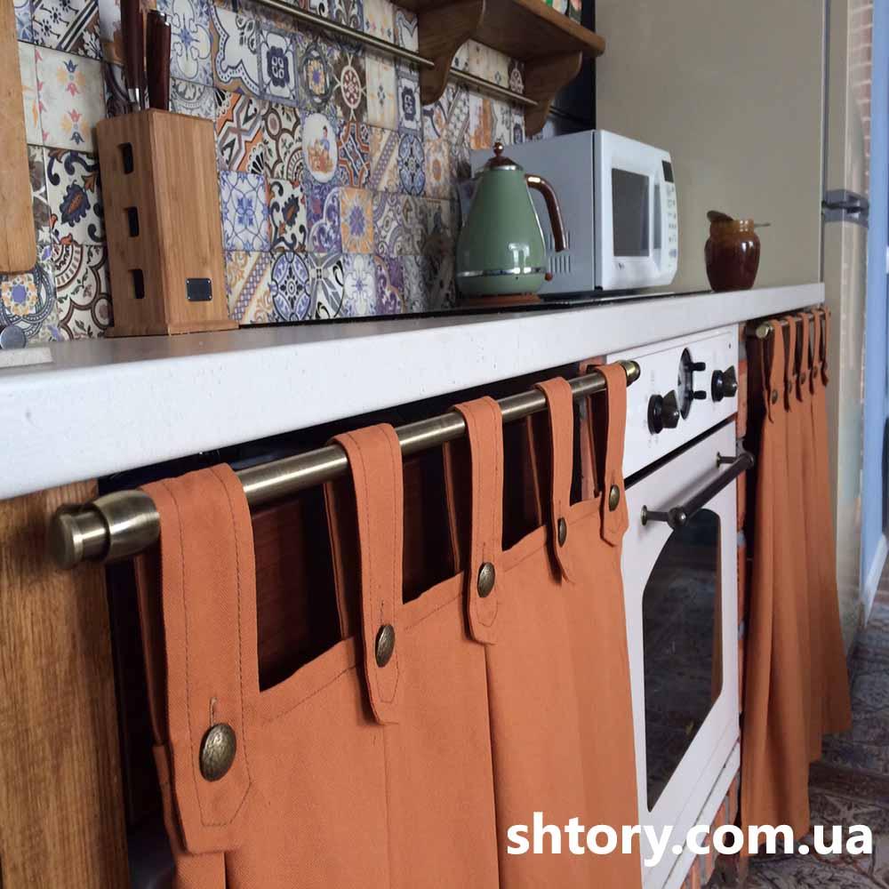 Шторы для кухни в итальянском стиле
