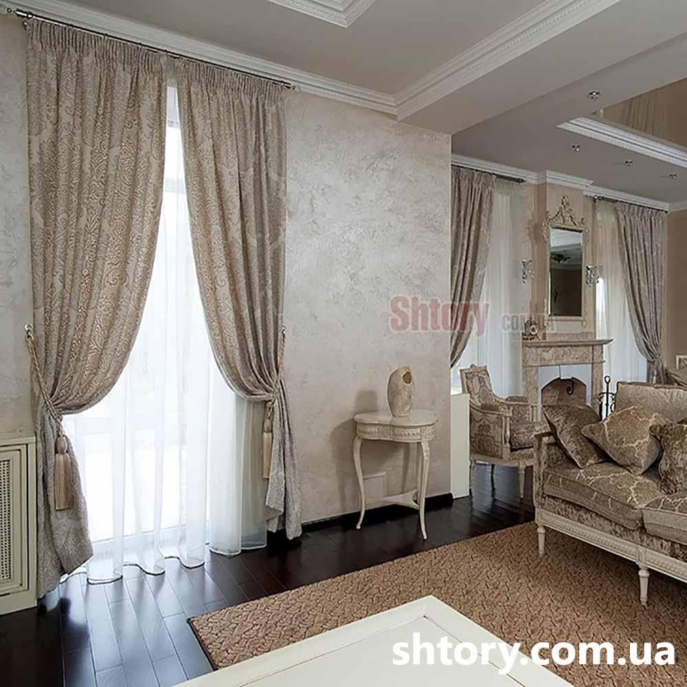 Шторы для гостиной Киев